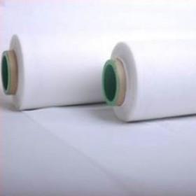 Tissu polyester serigraphie